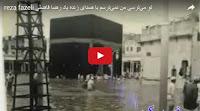 اشکلات علمی قرآن