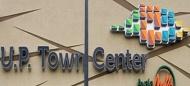 U.P. Town Center Cinema