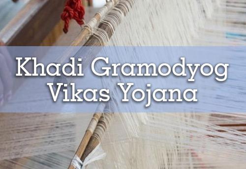 KhadiGramodyogVikas+Yojana
