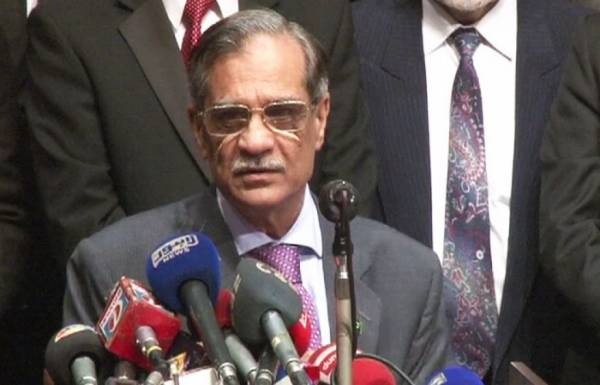 CJP Saqib Nisar Fall ill during 3 Days Tour In Chitral