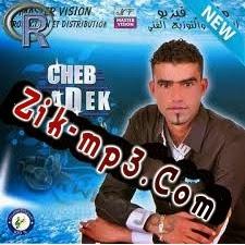 Cheb Sadek El Guerssifi- Bye Bye Alik 2014