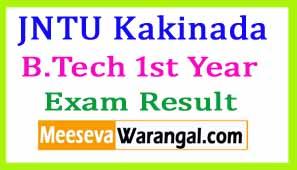 JNTU Kakinada B.Tech 1st Year (R16) Regular Nov 2016 Exam Results