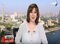 برنامج صالة التحرير حلقة الأربعاء 16-8-2017 مع عزة مصطفى