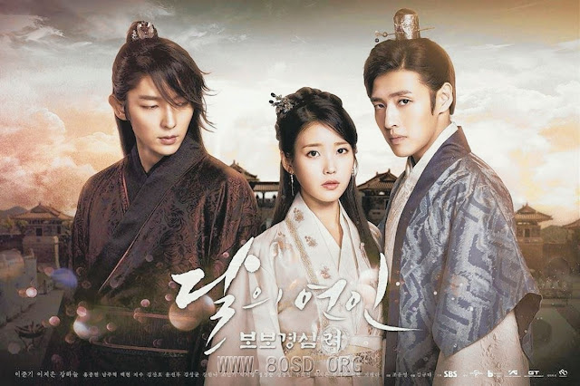 Moon Lovers: Scarlet Heart Ryeo Subtitle Indonesia [Complete]