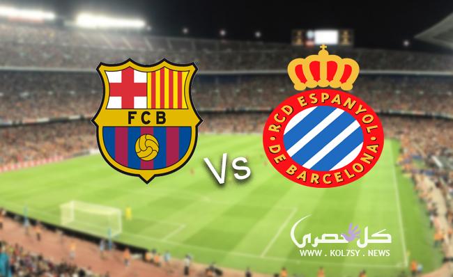 مشاهدة مباراة برشلونة واسبانيول