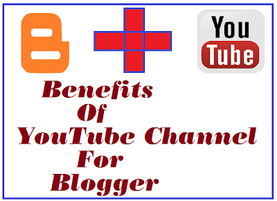 YouTube For Blogger