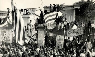 Σύλλογος Εκπαιδευτικών Θεσπρωτίας: Το μήνυμα της εξέγερσης του Πολυτεχνείου 45 χρόνια μετά