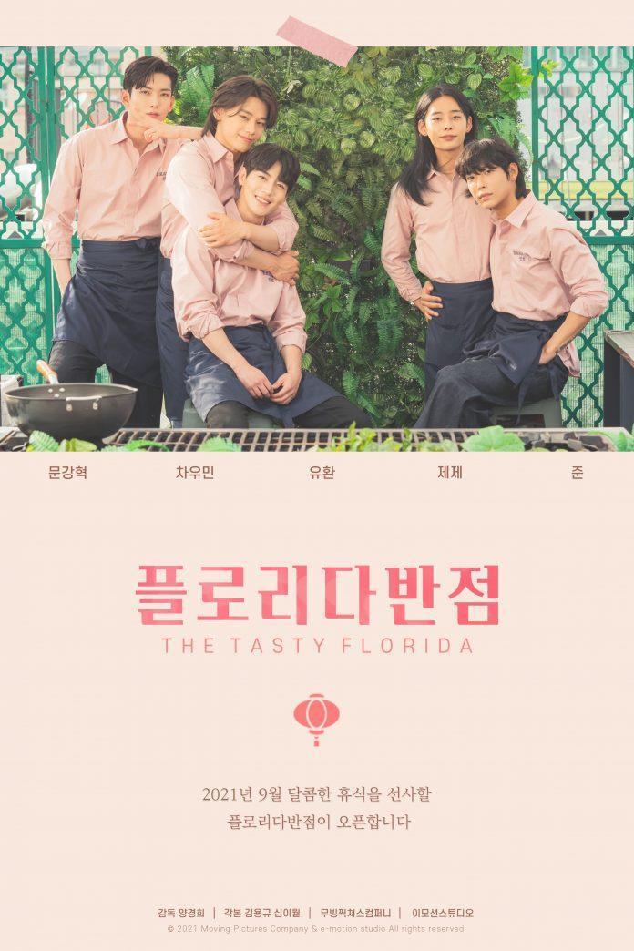 Nhà Hàng Florida - The Tasty Florida