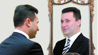Τα Σκόπια απομονώθηκαν και όχι η Ελλάδα