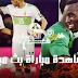 مشاهدة مباراة بث مباشر الجزائر وزامبيا فى تصفيات كأس العالم 2018 بتعلق حفيظ دراجي