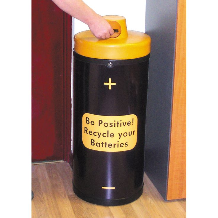 battery recycling box special recycling bins for batteries indoor battery recycling containers. Black Bedroom Furniture Sets. Home Design Ideas