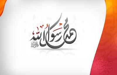 Ummat Yang Dirindukan Muhammad Rasulullah