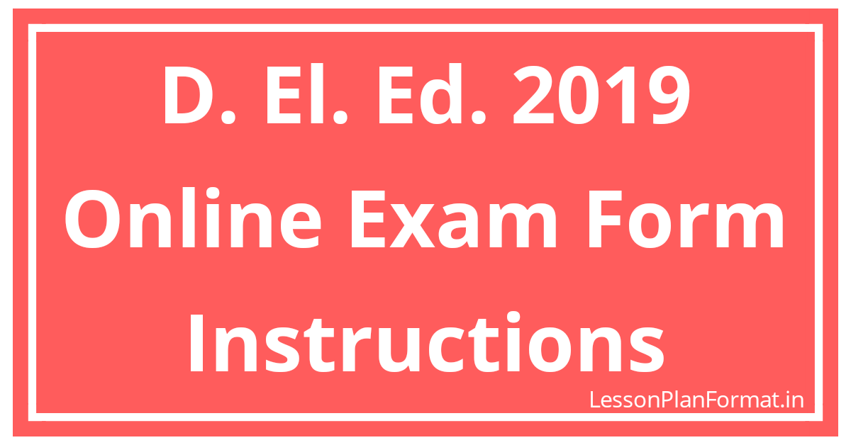 d-el-ed-online-exam-form-instruction