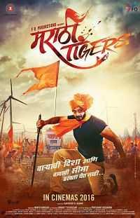 Marathi Tigers (2016) Marathi Full Movie Download 700MB DVDSCR