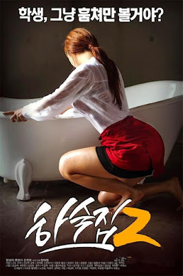 Korean Movie Boarding House 2 (2015) Subtitle Indonesia