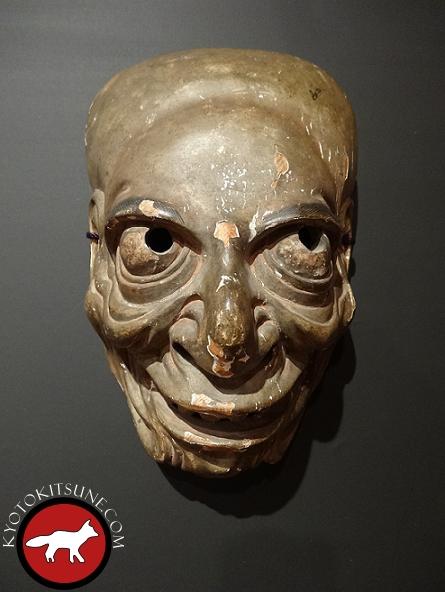 Vieux masque de Nô représentant un vieil homme