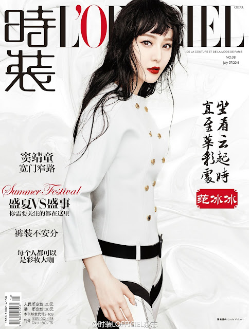 Actress, Singer, @ Fan Bingbing for L'Officiel China July 2016