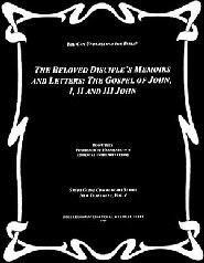 Bob Utley-Comentario Bíblico-El Evangelio De Juan y Juan 1,2 y 3-