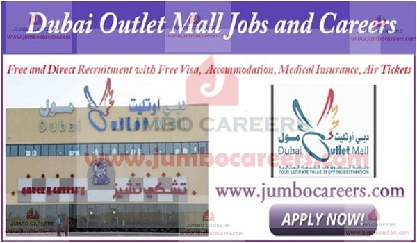 Dubai Outlet Mall Jobs and Careers | Latest Jobs in Dubai Malls 2018-19