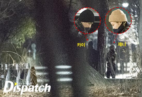 Resultado de imagen para jennie y kai dispatch
