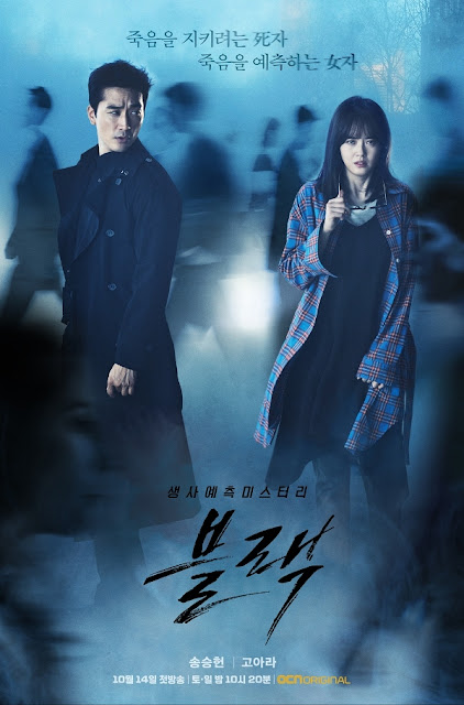 Sinopsis Black / Beulraek (2017) - Serial TV Korea