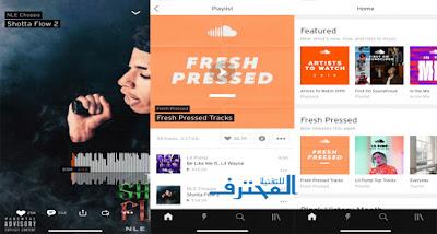 إليك أفضل 5 تطبيقات لتحميل الموسيقى لهواتف أندرويد وأيفون