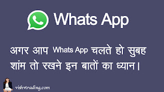 5 most common whatsapp mistakes