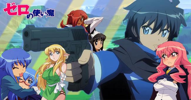 جميع حلقات أنمي Zero no Tsukaima الموسم الأول مترجم