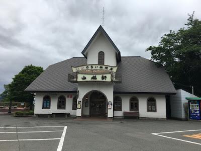 宮沢賢治記念館の山猫軒