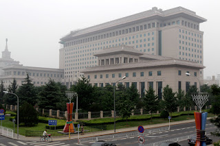 China's Ministry of Defense