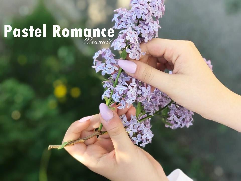 #106 Pastel Romance- zachwycająca kolecja od NEONAIL