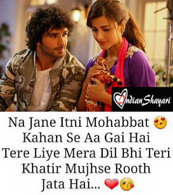 Love And Shayari Images