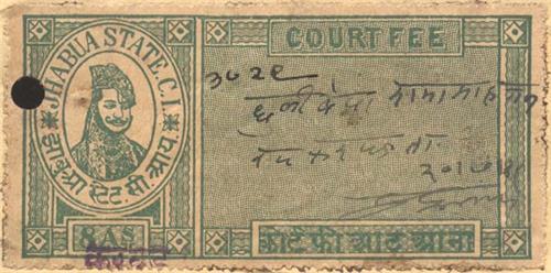 Court Fees Issued by erstwhile Jhabua-झाबुआ रियासत हेतु जारी कोर्ट फीस