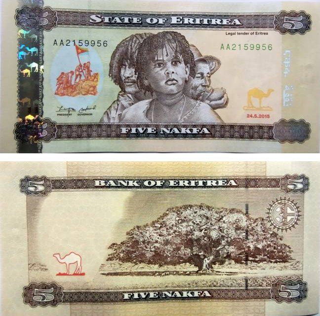 Pictures New Nakfa Currency