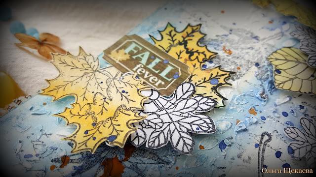 разворот, арт-бук, джанк, микс-медиа, листья, осень