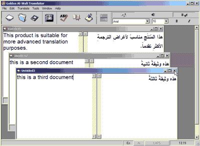 golden al-wafi translator gratuit