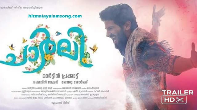 SNEHAM NEE NADHA – CHARLIE MALAYALAM MOVIE SONG LYRICS