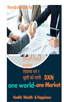 JOIN DXN MLM