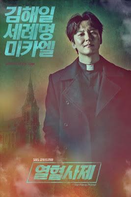 Biodata Terbaru Pemain Drama The Fiery Priest3