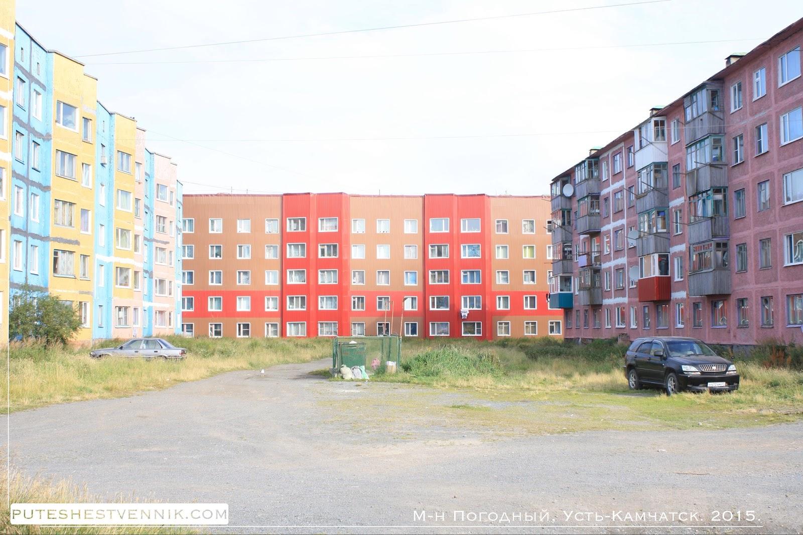 Двор в Усть-Камчатске