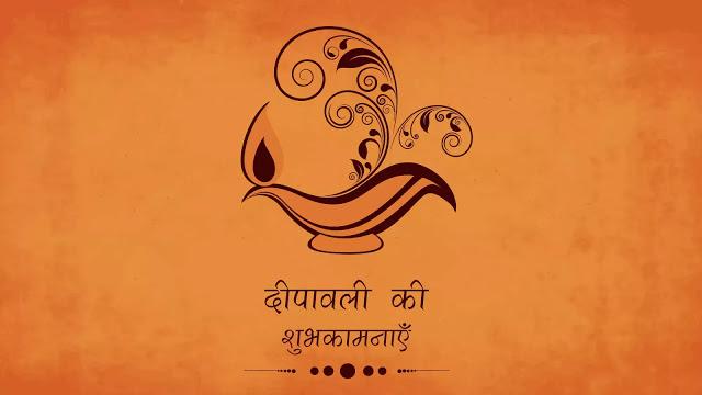 happy diwali cards