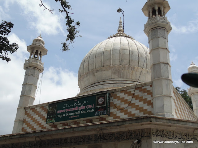 Kamar Ali Darvesh Dargah - Khed Shivapur