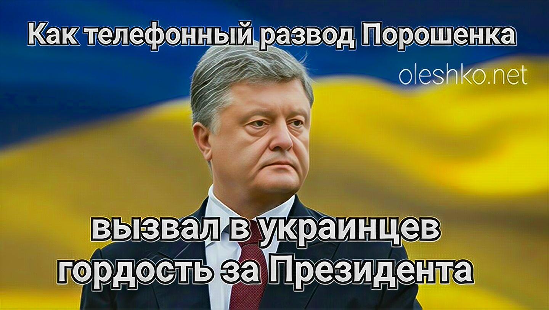 Порошенко уволил посла в Кыргызстане Дорошенко - Цензор.НЕТ 3555