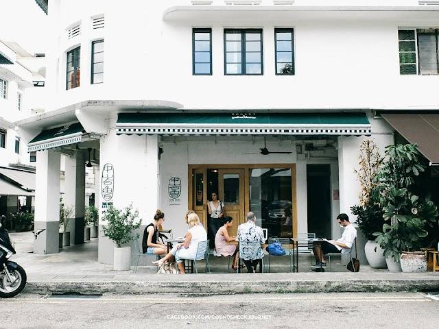 :: ที่เที่ยวที่กิน ตามคำแนะนำ ของคนที่อยู่สิงคโปร์ ::