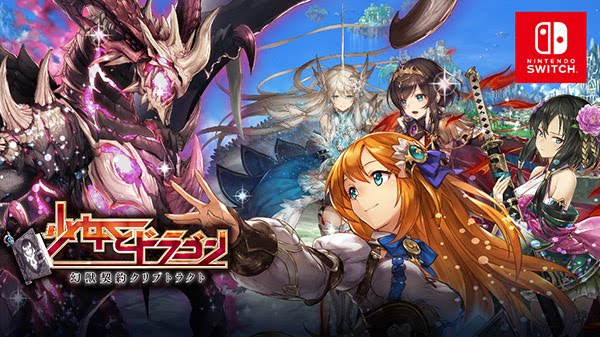 Fantasy RPG Cryptract heading to Switch on July 11 in Japan