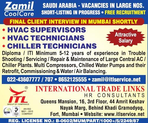 HVAC Jobs, Saudi Arabia Jobs, HVAC Supervisor, HVAC Technician, Chiller Technician, ITL HR Consultants,