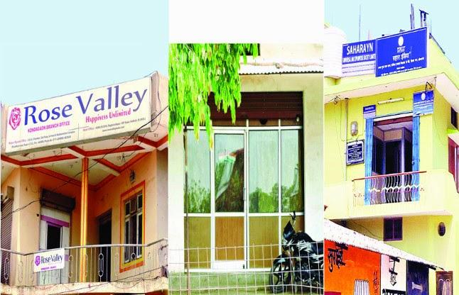 chhatisgarh, MLM NEWS, MLM hindi news, chit fund, rose valley, Sahara,