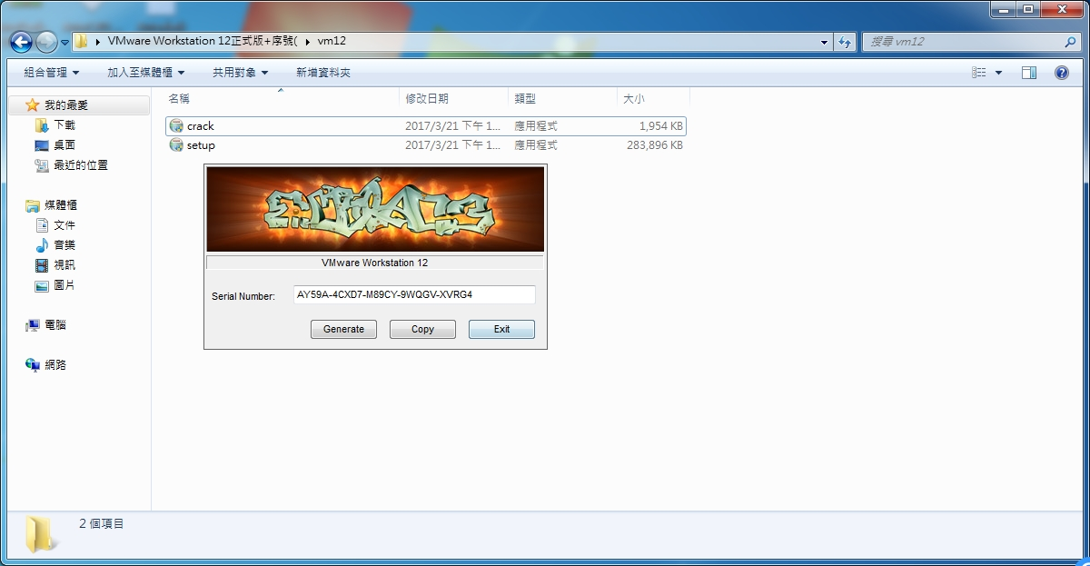 microsoft office 2013 pro download + crack exe - Apan Archeo