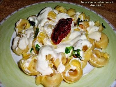 Τορτελίνι με σάλτσα τυριού και λιαστή ντομάτα