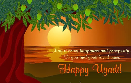 May it bring happiness and prosperity to you and your loved ones